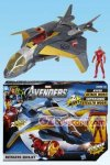 Hasbro - The Avengers Quinjet