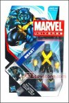 Hasbro - Marvel Universe 3.75 Inch Series 18 Beast (Standing Straight Up)