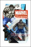 "Hasbro - Marvel Universe 3.75"" 2013: Incredible Hulk (Grey Variant)"