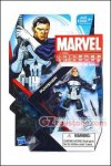 "Hasbro - Marvel Universe 3.75"" 2013: Punisher"
