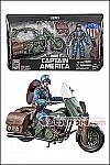 Hasbro - Ultimate Marvel Legends Captain America with Motorcycle