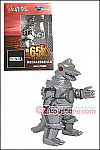 Diamond Select Toys - Mechagodzilla Vinimate Vinyl Figure