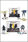 Hasbro - Overwatch Ultimates Dual Pack Series 1 - Set of 2